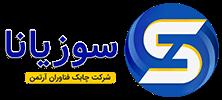 Design by themsah team